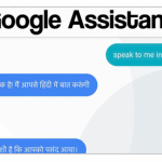 Ask Google Assistant whatever you want to in Hindi