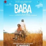 Sanjay Dutt's and Maanayata's first Marathi production Baba released on Friday, August 2