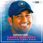 #HappyBirthdayMSD