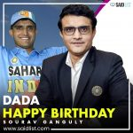#HappyBirthdayDada
