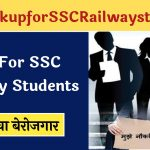 #speakupforSSCRaliwaystudents