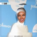 Halima Aden on why she quit fashion industry